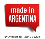 made in argentina red  3d... | Shutterstock . vector #204761236