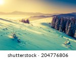 amazing mountains in the... | Shutterstock . vector #204776806