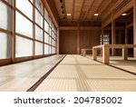 Japanese Style Decorated Room...