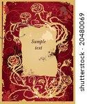 vintage frame | Shutterstock .eps vector #20480069