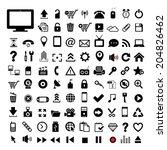 technology icon for website on...   Shutterstock .eps vector #204826462
