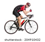 cheerful cyclist with winning... | Shutterstock . vector #204910432