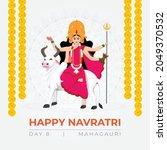 goddess durga devi in happy...   Shutterstock .eps vector #2049370532