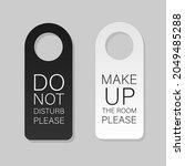 black and white paper door...   Shutterstock .eps vector #2049485288