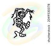 walking black mummy sticker.... | Shutterstock .eps vector #2049530378
