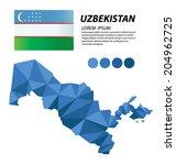 republic of uzbekistan... | Shutterstock .eps vector #204962725