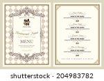 vintage style restaurant menu... | Shutterstock .eps vector #204983782