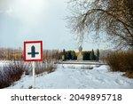 Dubna  Tver Region  Russia  ...