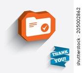 select document folder sign....   Shutterstock .eps vector #205002862