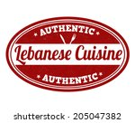 Lebanese  cuisine grunge rubber stamp on white, vector illustration
