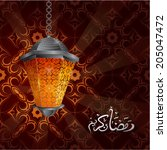 ramadan greeting card design... | Shutterstock .eps vector #205047472