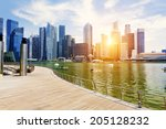 singapore city skyline at day | Shutterstock . vector #205128232