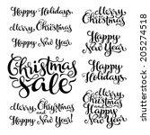 vector holidays inscription on... | Shutterstock .eps vector #205274518