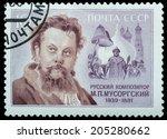 ussr  circa 1989  a stamp... | Shutterstock . vector #205280662