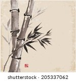 card with bamboo in sumi e... | Shutterstock . vector #205337062