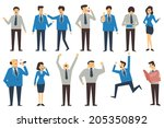Set of business people in various poses, action and characters, man, woman, senior and junior office person. Design in simple style, isolated on white, and there are more set in my portfolio.