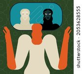 psychological concept of split... | Shutterstock .eps vector #2053628555