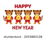 happy chinese new year 2022... | Shutterstock .eps vector #2053883138