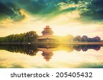 Chinese Forbidden City  The...