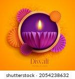 happy diwali. paper graphic of... | Shutterstock .eps vector #2054238632