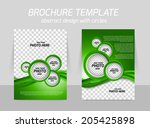 green brochure with circles and ... | Shutterstock .eps vector #205425898