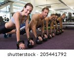 fitness class in plank position ... | Shutterstock . vector #205441792