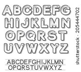 paper font alphabet with eyes   ... | Shutterstock . vector #205444702