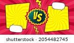 comic versus fight background...   Shutterstock .eps vector #2054482745