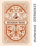 western card with vintage style   Shutterstock .eps vector #2055065615