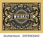 whiskey label with old frames   Shutterstock .eps vector #2055065642