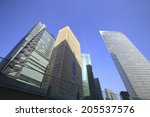 an image of high rise building   Shutterstock . vector #205537576