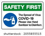 safety first the spread of...   Shutterstock .eps vector #2055855515