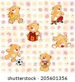 Wallpaper With Stuffed Bear...