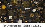 vector asian decoration ... | Shutterstock .eps vector #2056463162