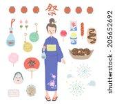 Vector Japanese Summer Festival Illustration set