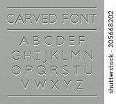 carved font design. vector. | Shutterstock .eps vector #205668202