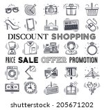 retail and shopping icon set.... | Shutterstock .eps vector #205671202