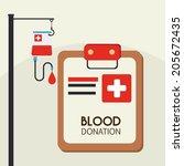 medical icons over beige... | Shutterstock .eps vector #205672435