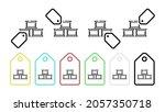 three bricks vector icon in tag ...