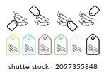 chili pepper  plant vector icon ...   Shutterstock .eps vector #2057355848
