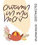 a cute card with a teapot... | Shutterstock .eps vector #2057441702
