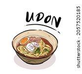 udon noodles  pork  boiled egg  ...   Shutterstock .eps vector #2057520185
