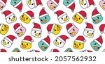duck seamless pattern rubber... | Shutterstock .eps vector #2057562932