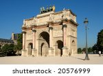 louvre caroussel   Shutterstock . vector #20576999
