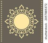 decorative frame elegant vector ... | Shutterstock .eps vector #2057885372