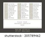 pocket calendar with holidays... | Shutterstock .eps vector #205789462