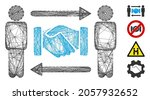 vector wire frame persons... | Shutterstock .eps vector #2057932652