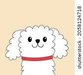 maltese dog puppy face head....   Shutterstock .eps vector #2058124718