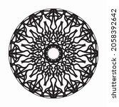 vector round abstract circle....   Shutterstock .eps vector #2058392642