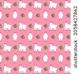 a seamless pattern with lama...   Shutterstock .eps vector #2058427862